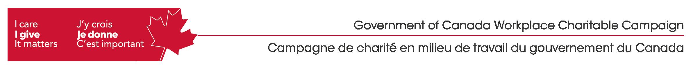 GCWCC2020_Banner-with-logo_EN-FR
